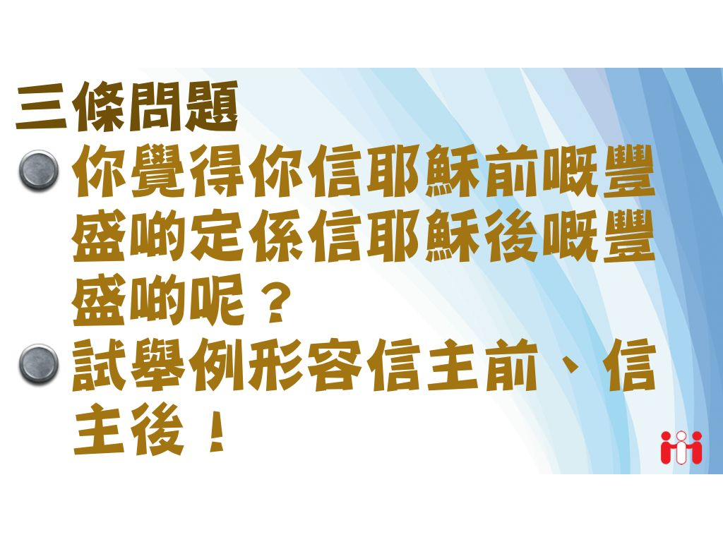 BCHK20151101.063